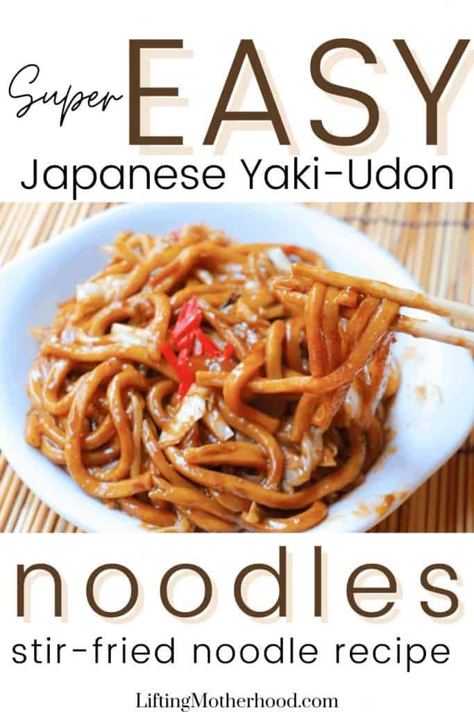 japanese yaki udon recipe pin