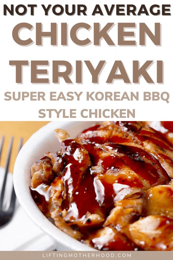 pinterest pin chicken teriyaki recipe